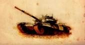 Т-90-горизонт