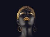 Золотая африканка